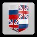 Download Англо-русский словарь 3.5.5 APK