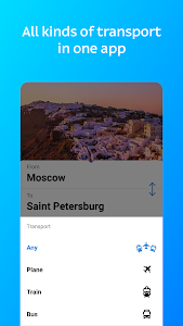 screenshot of Tutu.ru - flights, Russian railway and bus tickets version 3.0.2