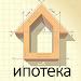 Download Ипотека без проблем (как взять ипотеку с выгодой) 3.4 APK