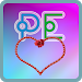 Download Новые ребусы 3.2.0k APK
