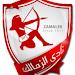 Download أخبار نادي الزمالك - Zamalek 1.7 APK
