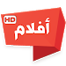 Download أفلام 4.0 APK