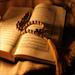 Download اذكار المسلم الطريق الى الجنة 4.10 APK