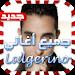 Download اغاني L'algerino مجانا 1.7 APK