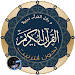 Download Quran Image text and audio multi language 2,2 APK
