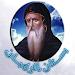 Download بستان الرهبان 1.5 APK