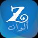Download زي الوان الهندي 1.0 APK