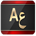Download English Arabic Dictionary & translator 7.0 APK