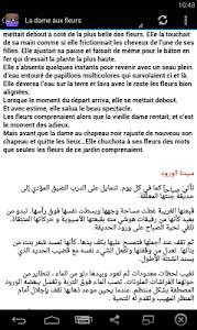 Download قصص بالفرنسية مترجمة بالعربية 1.0 APK