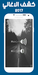Download كشف الاغاني 1.0 APK