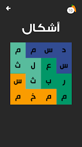 Download لعبة الكنز 1.9.2 APK