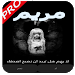 Download لعبة مريم مجانا 3.3 APK