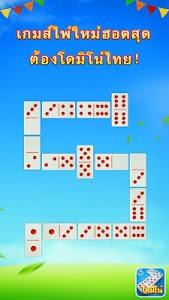 screenshot of โดมิโน่ไทย-Domino Online version 1.3.2