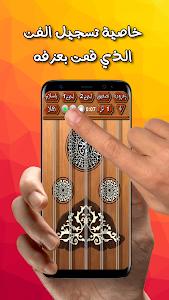 Download ♪♬ عود العرب ♬♪ 1.0.22 APK