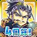 Download 【戦国街づくり&バトル】しろくろジョーカー 5.5.3 APK