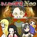 Download みんなの野望NeoLite 戦国SLG 1.1.5 APK