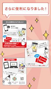 Download イトーヨーカドーアプリ  APK