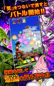 Download ドラゴンボールZ ドッカンバトル 3.14.0 APK
