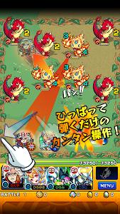 screenshot of モンスターストライク version 13.2.1