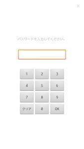 screenshot of ログインカメラくん-犯人撮影秘密メール風 version 1.1