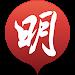 Download 明報新聞 3.1.7 APK