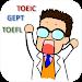 Download 瘋狂背單字 - 【TOEIC + TOEFL + 全民英檢】 1.38 APK