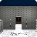 Download 脱出ゲーム 隠し部屋からの脱出 1.02 APK