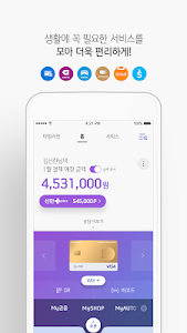 screenshot of 신한페이판 version Varies with device