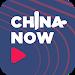 Download 차이나나우 - 실시간 중국 정보 서비스 1.0.9 APK
