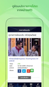 Download Ch3Thailand 2.0.3 APK