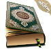 Download Hafizi Quran 15 lines per page 1.1.3 APK