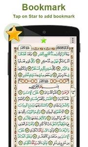 Download Hafizi Quran 15 lines per page 1.1.4 APK