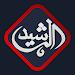 Download Al Rasheed TV 1.1.2 APK