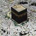 Download القبلة | AlQebLah 1.0 APK