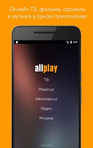 screenshot of Allplay version 4.3.9