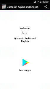screenshot of Arabic Quotes with English translation version 5.6