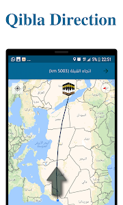 Download Athan Now : Prayer Times, Quran & Qibla 1.2.5 APK