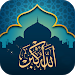 Athan Now : Prayer Times, Quran & Qibla