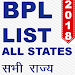 Download BPL List 2018 1.9 APK