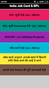 Download BPL List 2018-19 (ALL India) 3.5 APK