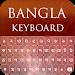Download Bangla Keyboard 1.0.3 APK