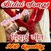 Download Bidai Songs 1.0 APK