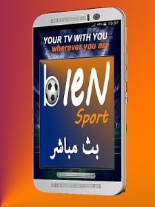 Download Bien Sport HD TV 1.1 APK