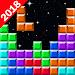Download Brick Fall Classic Puzzle Game 3.9 APK