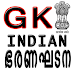 Download CONSTITUTION OF INDIA GK 4.7 APK