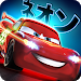 Download Cars: Fast as Lightning 1.3.4d APK