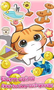 screenshot of Cat Room version 1.0.26