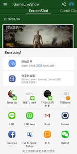 Download DVR Hub for Xbox 1.11.21 APK