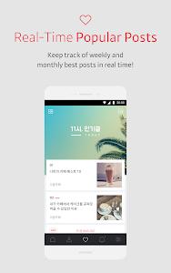 Download Daum Cafe - 다음 카페  APK