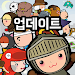 Download Delivery Knights - Idle RPG 1.3.30 APK